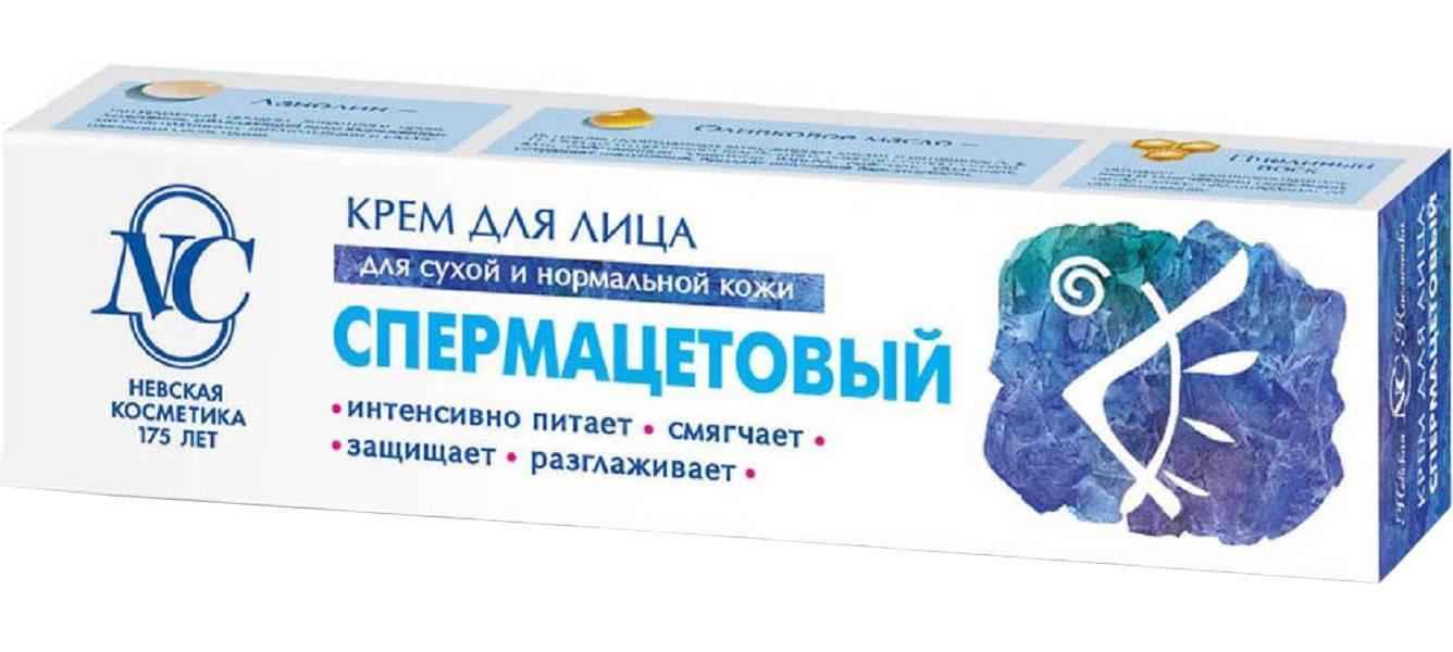 Купить невскую косметику от производителя косметика сиберика купить в самаре